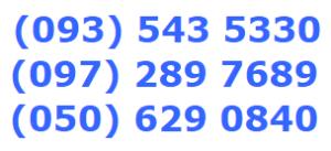Телефоны сервисного центра SONY